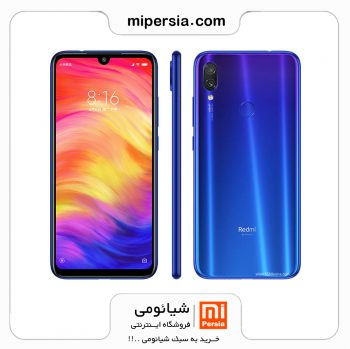گوشی Redmi Note 7 شیائومی