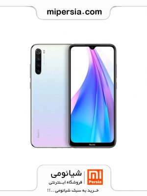 گوشی مدل Redmi Note 8T شیائومی